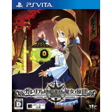 【予約】ガレリアの地下迷宮と魔女ノ旅団初回限定版 PS Vita版