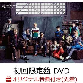 【楽天ブックス限定先着特典】I THINK U (初回限定盤 CD+DVD+スマプラ) (缶ミラー付き) [ SUPER JUNIOR ]