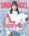 SNOW ANGEL 20-21 [ 日之出出版 ]