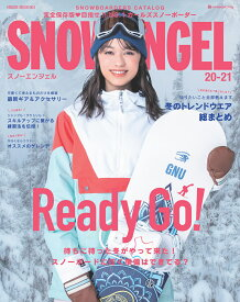 SNOW ANGEL 20-21 [ 日之出出版 ]