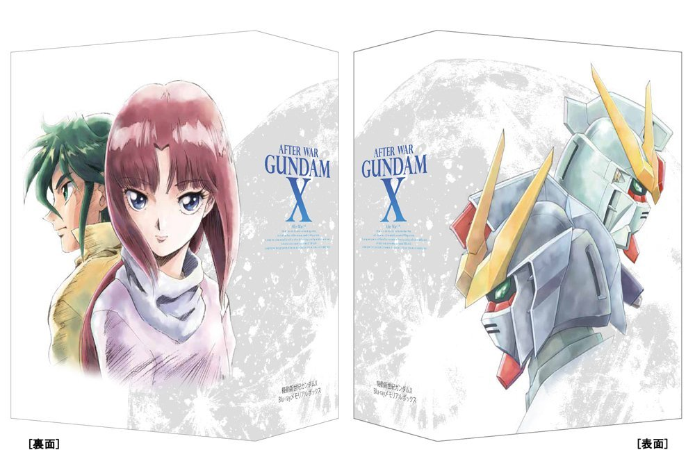 機動新世紀ガンダムX Blu-rayメモリアルボックス【Blu-ray】 [ 高木渉 ]