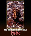 FILM THE PSYCHOMMUNITY REEL.1【Blu-ray】