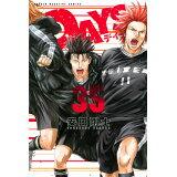 DAYS(35) (少年マガジンKC)