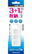 PSVitaカード用ケース『メディアケース3V(クリア)』