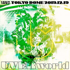 UNSER TOUR at TOKYO DOME(初回生産限定盤)【Blu-ray】 [ UVERworld ]