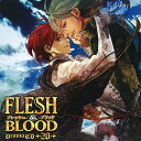 ドラマCD FLESH&BLOOD 20 [ (ドラマCD) ]