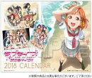 【予約】ラブライブ!サンシャイン!! 2018年版カレンダー