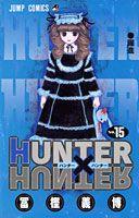 HUNTER×HUNTER(15)