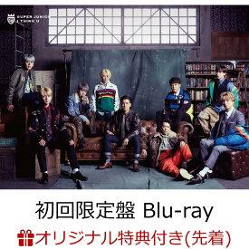 【楽天ブックス限定先着特典】I THINK U (初回限定盤 CD+Blu-ray+スマプラ) (缶ミラー付き) [ SUPER JUNIOR ]