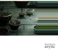 【楽天】async 坂本龍一
