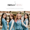【輸入盤】1st Mini Album: Love & Live 【通常盤】