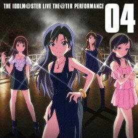 『アイドルマスター ミリオンライブ!』テーマソング::THE IDOLM@STER LIVE THE@TER PERFORMANCE 04 [ (ゲーム・ミュージック) ]