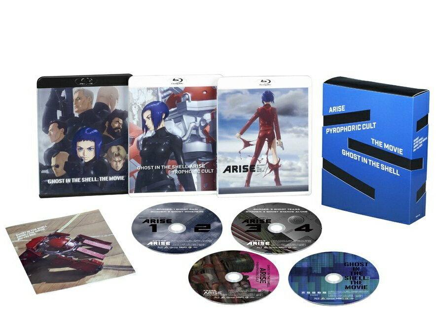 攻殻機動隊ARISE/新劇場版 Blu-ray BOX【Blu-ray】 [ 坂本真綾 ]