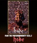 FILM THE PSYCHOMMUNITY REEL.2【Blu-ray】