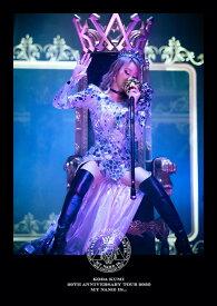 KODA KUMI 20th ANNIVERSARY TOUR 2020 MY NAME IS... [ 倖田來未 ]