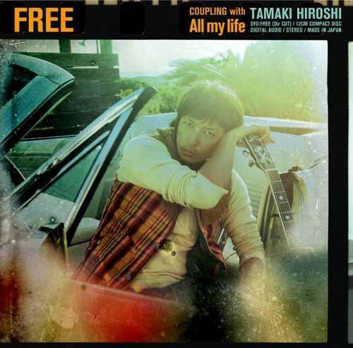 FREE(限定盤:B) [ 玉木宏 ]