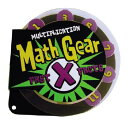 Math Gear Fast Facts: Multiplication