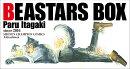 【予約】【楽天ブックス限定グッズ】「BEASTARS」全巻収納BOX