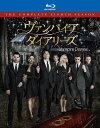 ヴァンパイア・ダイアリーズ <ファイナル・シーズン> コンプリート・ボックス【Blu-ray】 [ ポール・ウェズレイ ]