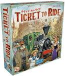 チケット・トゥ・ライド:ドイツ 日本語版
