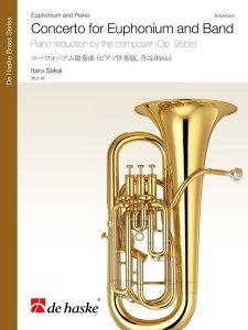 【輸入楽譜】酒井格: ユーフォニアム協奏曲(ピアノ伴奏版 Op.95bis) [ 酒井格 ]