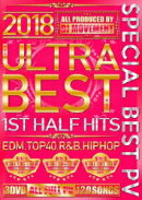 2018 ULTRA BEST 1ST HALF HITS