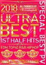 2018 ULTRA BEST 1ST HALF HITS [ ディージェー・ムーブメント ]