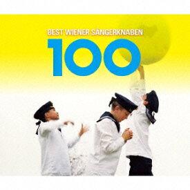 ベスト・ウィーン少年合唱団100 [ ウィーン少年合唱団 ]