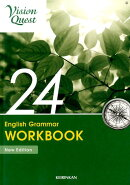 Vision Quest English Grammar 24 WORKBOOKNew Edit