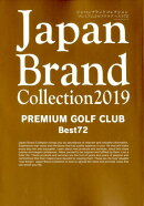 Japan Brand Collection PREMIUM GOLF CLUB(2019)