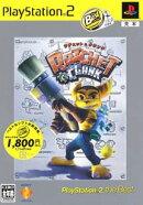 ラチェット&クランク PlayStation 2 the Best (再廉価版)