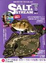 SALT & STREAM(VOL.17(2020 Win) 特集:ルアーの形状・カラー・ウエートを使い分ける (メディアボーイMOOK)