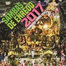 【輸入盤】Sambas De Enredo: Carnaval De 2017 - Grupo Especial Rio