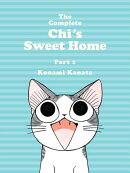 The Complete Chi's Sweet Home, 1