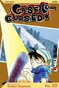 Case Closed, Vol. 10 CASE CLOSED VOL 10 (Case Closed) [ Gosho Aoyama ]