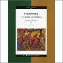 【輸入楽譜】ストラヴィンスキー, Igor: バレエ音楽「春の祭典」(1947年版): 大型スコア