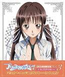 プリンセスラバー! Vol.3【セレブエ