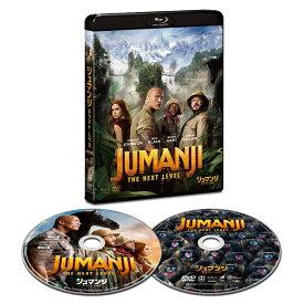 ジュマンジ/ネクスト・レベル ブルーレイ&DVDセット【Blu-ray】 [ ドウェイン・ジョンソン ]