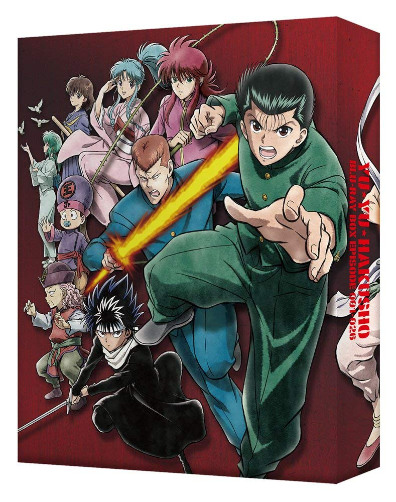 幽☆遊☆白書 25th Anniversary Blu-ray BOX 霊界探偵編(特装限定版)【Blu-ray】 [ 佐々木望 ]