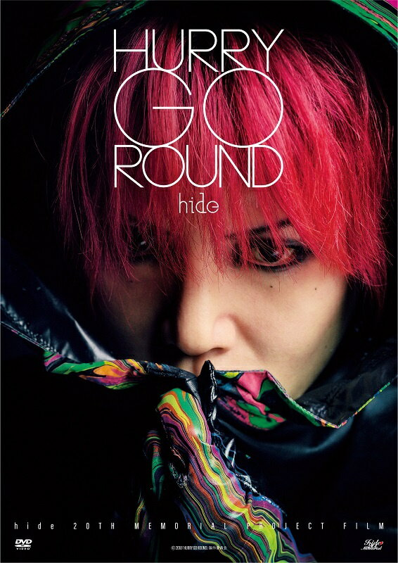HURRY GO ROUND(初回限定盤) [ hide ]