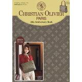 CHRISTIAN OLIVIER PARIS 40th Anniversary ([バラエティ])