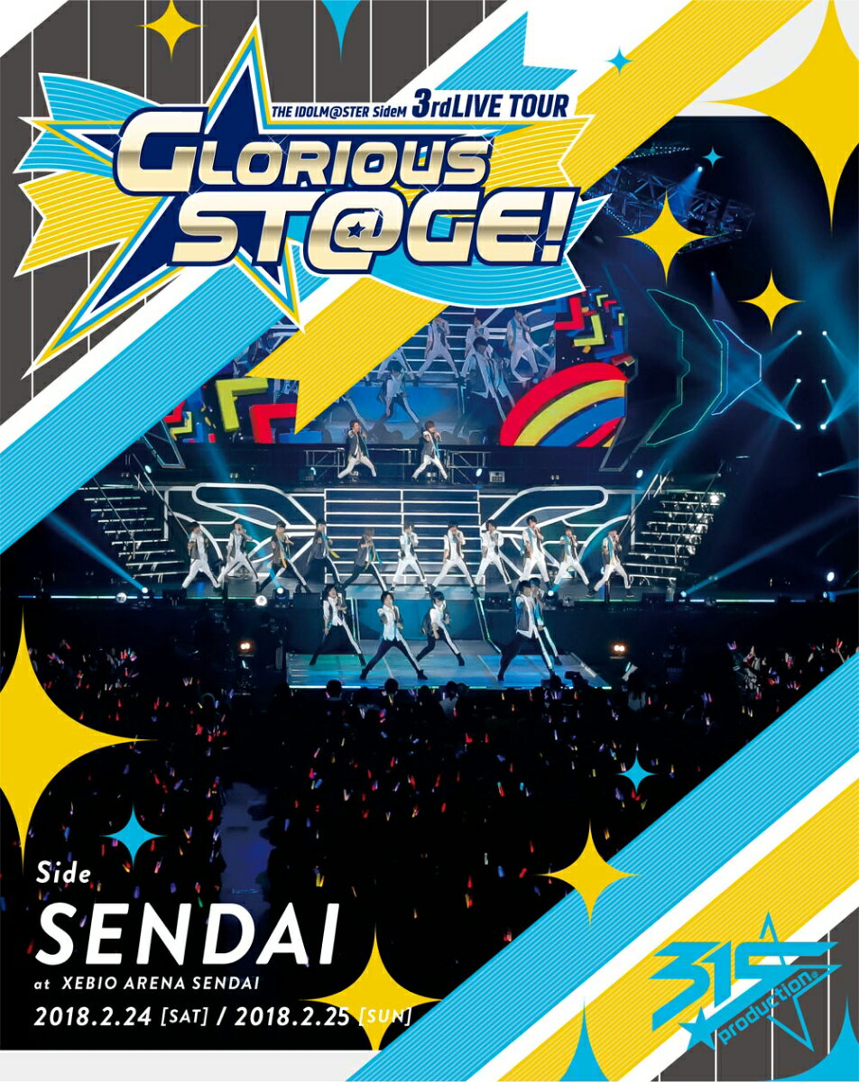 THE IDOLM@STER SideM 3rdLIVE TOUR 〜GLORIOUS ST@GE!〜 LIVE Blu-ray Side SENDAI【Blu-ray】 [ アイドルマスターSideM ]