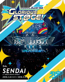 THE IDOLM@STER SideM 3rdLIVE TOUR 〜GLORIOUS ST@GE!〜 LIVE Blu-ray Side SENDAI【Blu-ray】 [ アイドルマスターSideM ]