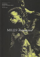 MILES:Reimagined