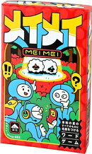 MEIMEI(メイメイ)