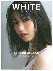 WHITE graph 002 [ 講談社 ]