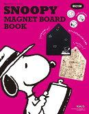 スヌーピーマグネットボードBOOK