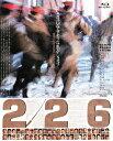 226【Blu-ray】 [ 萩原健一 ]