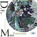 デュファイ:パドヴァの聖アントニウスのためのミサ曲