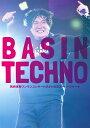 岡崎体育ワンマンコンサート「BASIN TECHNO」@さいたまスーパーアリーナ【Blu-ray】 [ 岡崎体育 ]